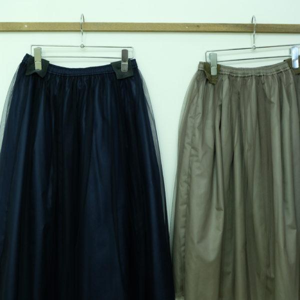 espeyrac エスペラック ナイロンチュールのスカート