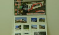 LAMOND。blancbasque。三陸鉄道の旅は、ゆっくり。楽ちんパンツでまいりましょう。