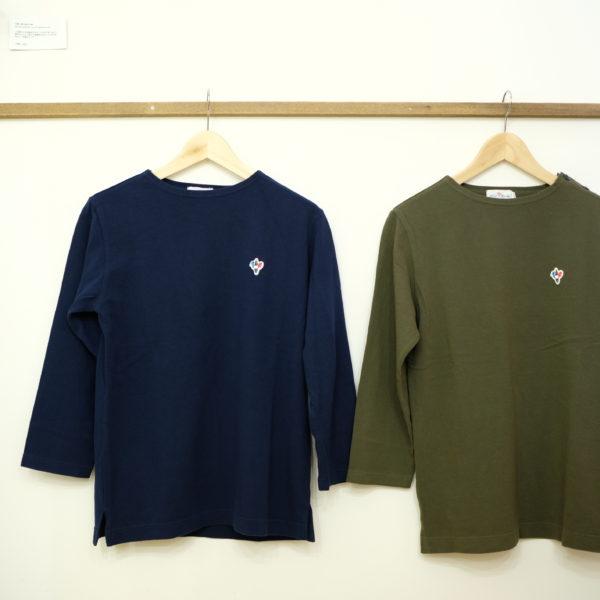 ARVOR MAREE ピケ素材のボートネック8分Tシャツ