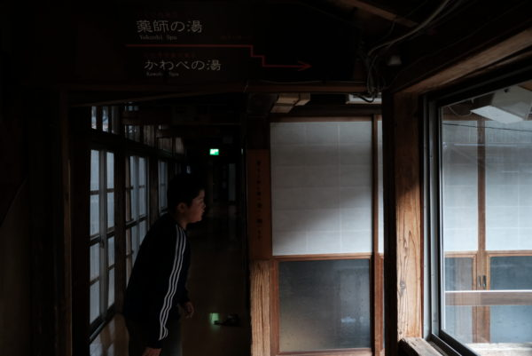 大沢温泉自炊部