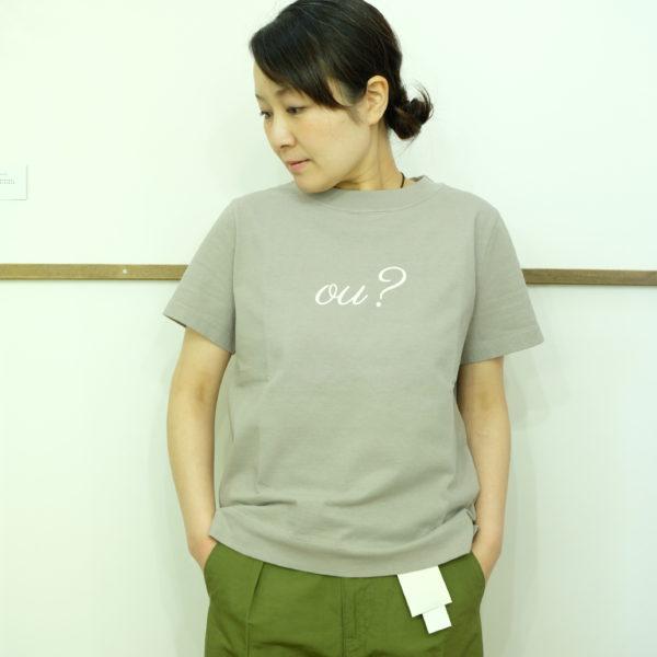 Hands of creation 天竺のTシャツ