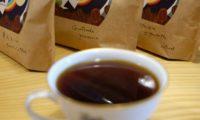 月曜日の午後は、ayaneを羽織って、コーヒー飲んで昼寝でも。