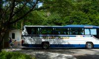 Goodonの心地よい素材が、バスの旅にはおすすめです。