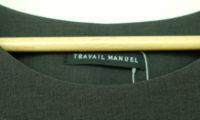 TRAVAIL MANUELの新色。わが町みやこの新号。