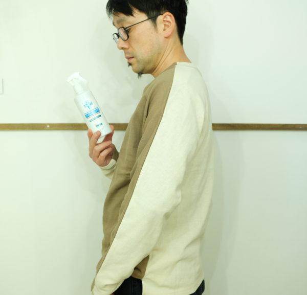 男のKELEN バイカラーの2WAYドルマンTシャツ
