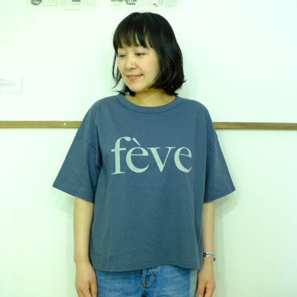 tumugu ラフィ天竺のTシャツ