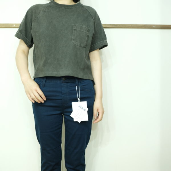 Westwood Outfitters ハイストレッチデニムのジェギンス