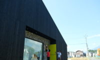 kelenで訪ねる秋。Us Styleのオープンハウスへ。