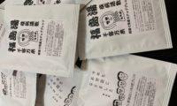 さとう珈琲豆直売のシールについて。