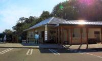 さとう珈琲豆直売浄土ヶ浜店オープンのご案内。