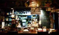 さとう珈琲豆直売のコーヒー取扱店様のごあんない