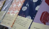 「梨園」染め手ぬぐいに、寺島しのぶを想う。