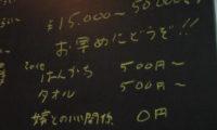 さとうにカフェっぽい黒板が、、、。