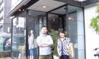hasami! sabena! 九州へ視察研修の旅。