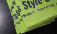 Us Style co.,ltd アススタイル久保田さんの日焼けした顔に、明るい宮古の明日をみた。