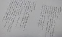 青野文昭展。宿題終えた秋は、吉祥寺でお会いしましょう。